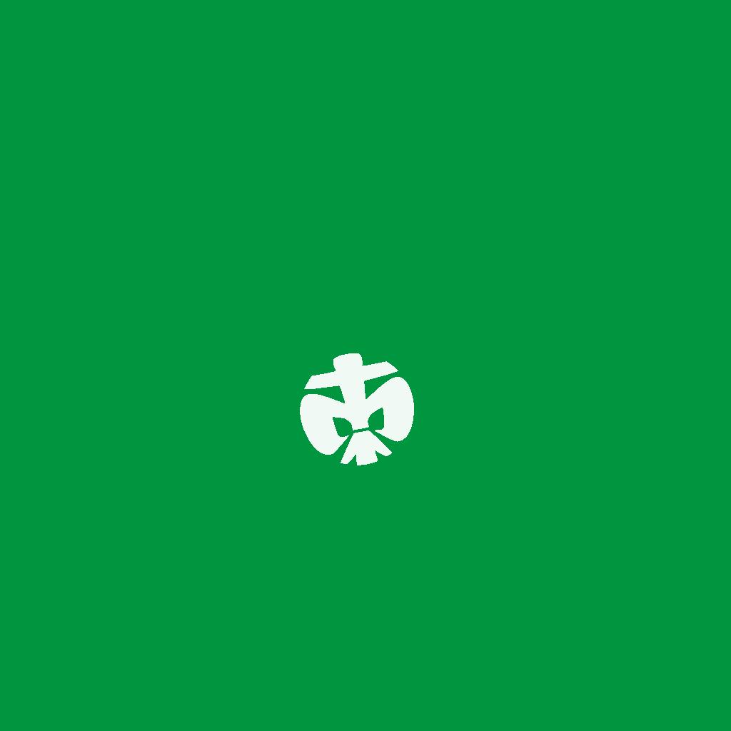 Pfadfinderstufen Logo